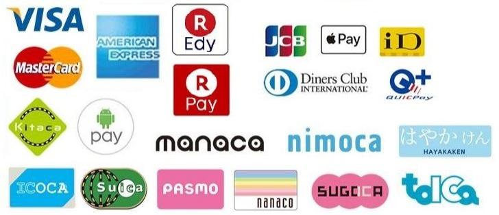 利用可能クレジットカード電子マネー一覧
