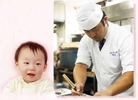 料理人が1人前ずつ手作りする離乳食
