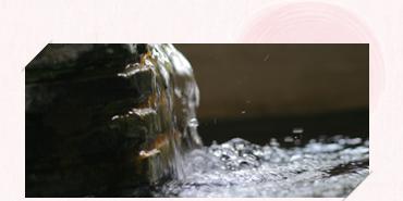 温泉の特徴イメージ